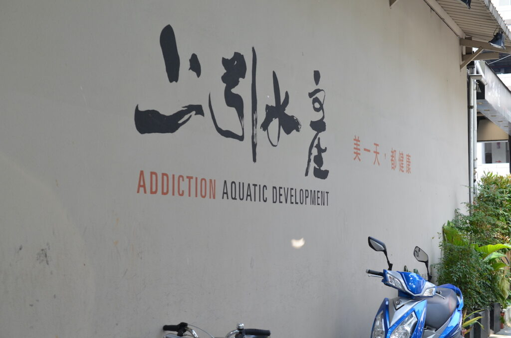 Addiction Aquatic Development in Taipei, Taiwan.
