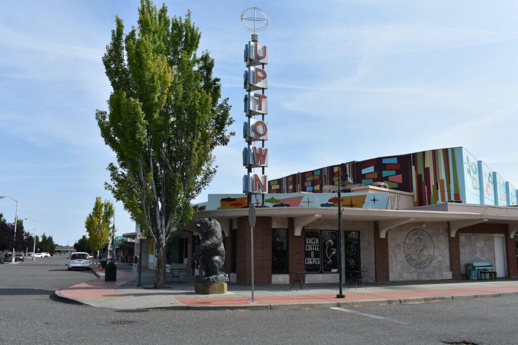 Uptown Shopping Center in Richland, Washington.