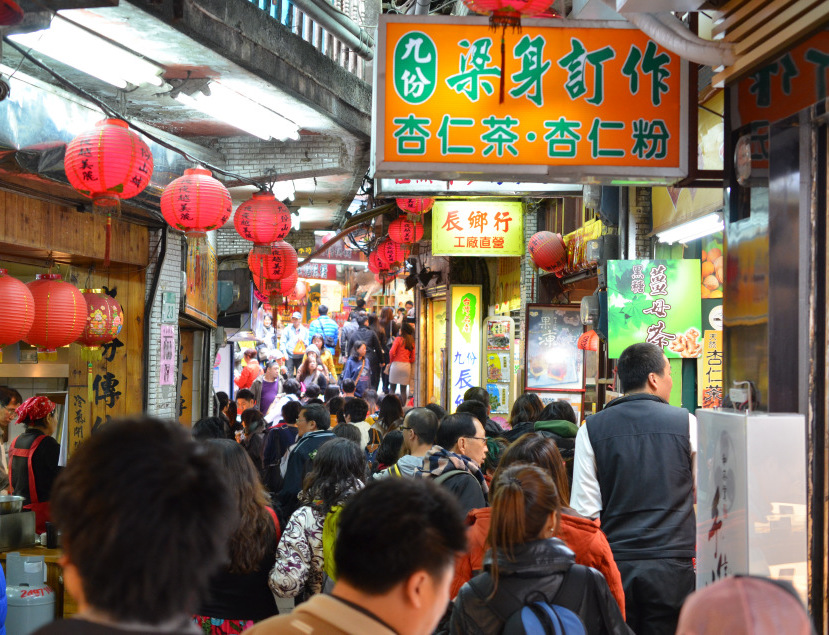 Old Street in Jiufen, Taiwan.