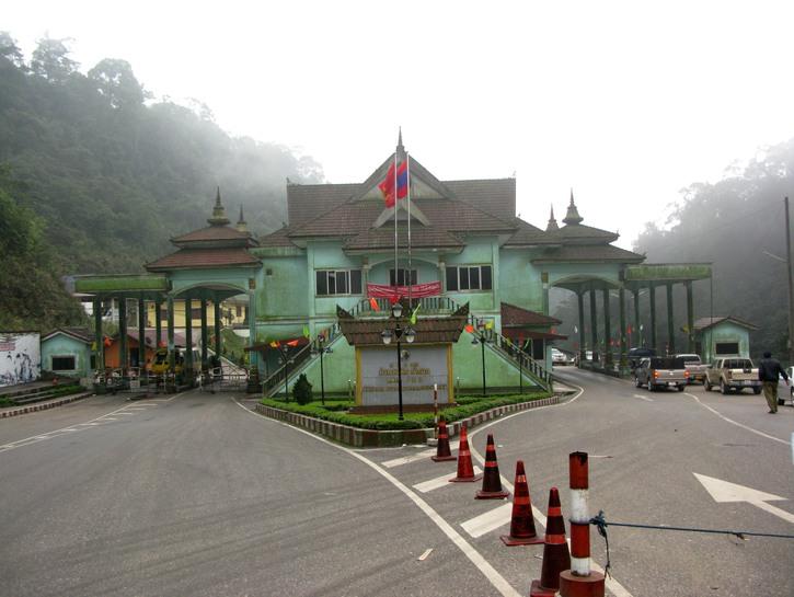 A border checkpoint