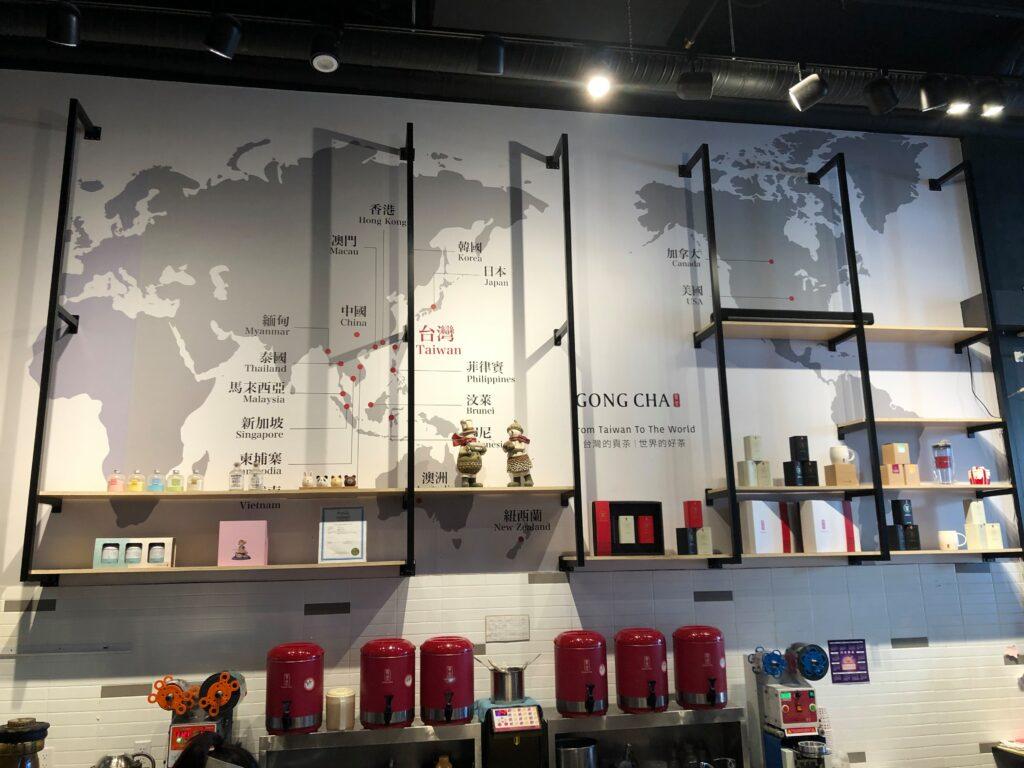 A bubble tea shop in Vancouver.