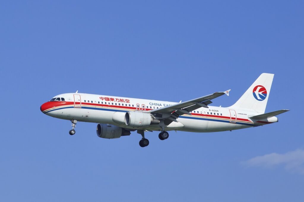 A China Eastern Airlines plane.