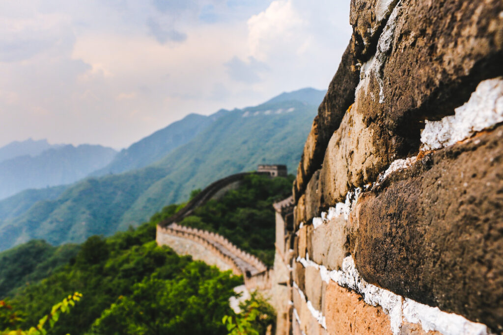 A close-up photo of the bricks of the Great Wall of China