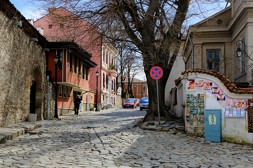 A cobblestone street in Plovdiv's old town