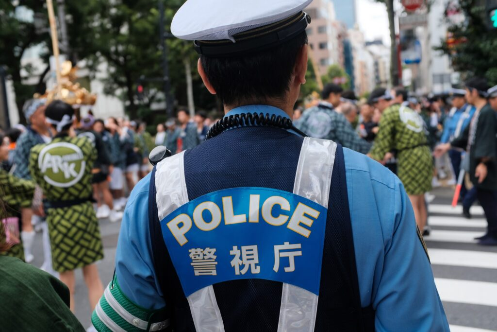 A Japanese police officer.
