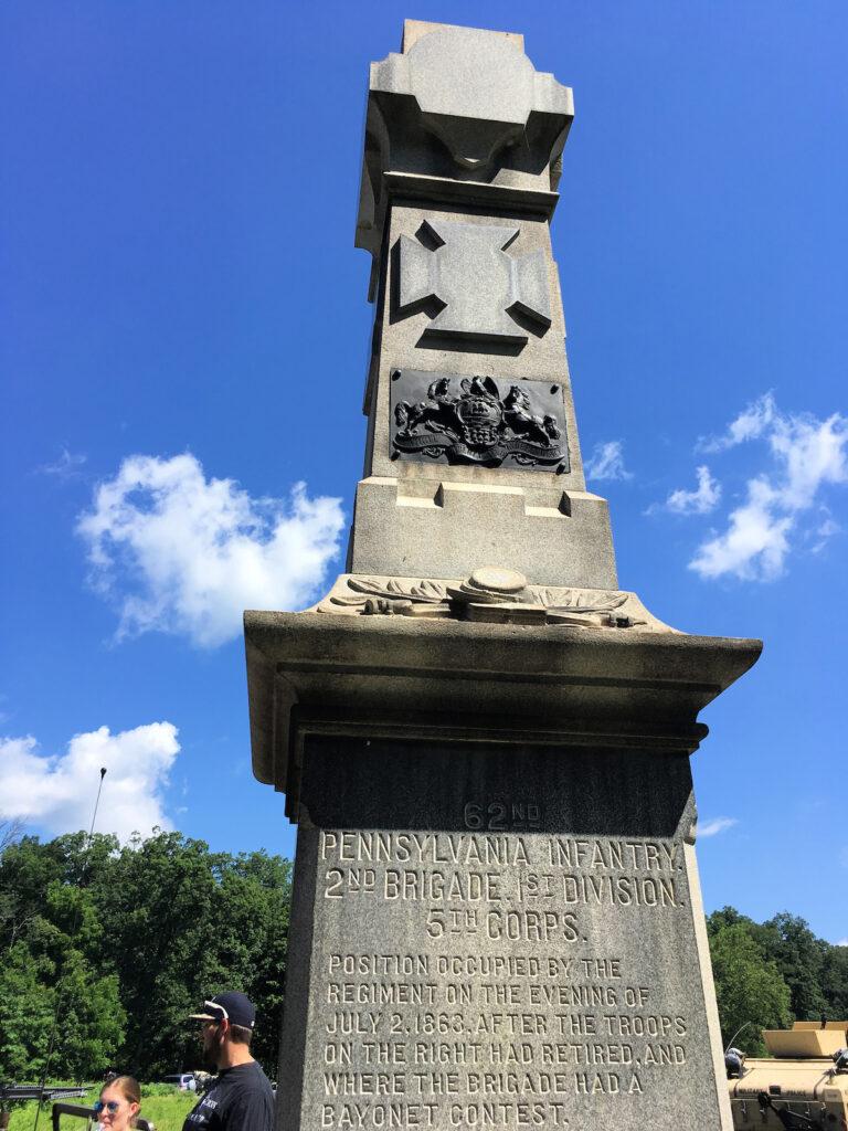 A memorial in Gettysburg National Military Park.