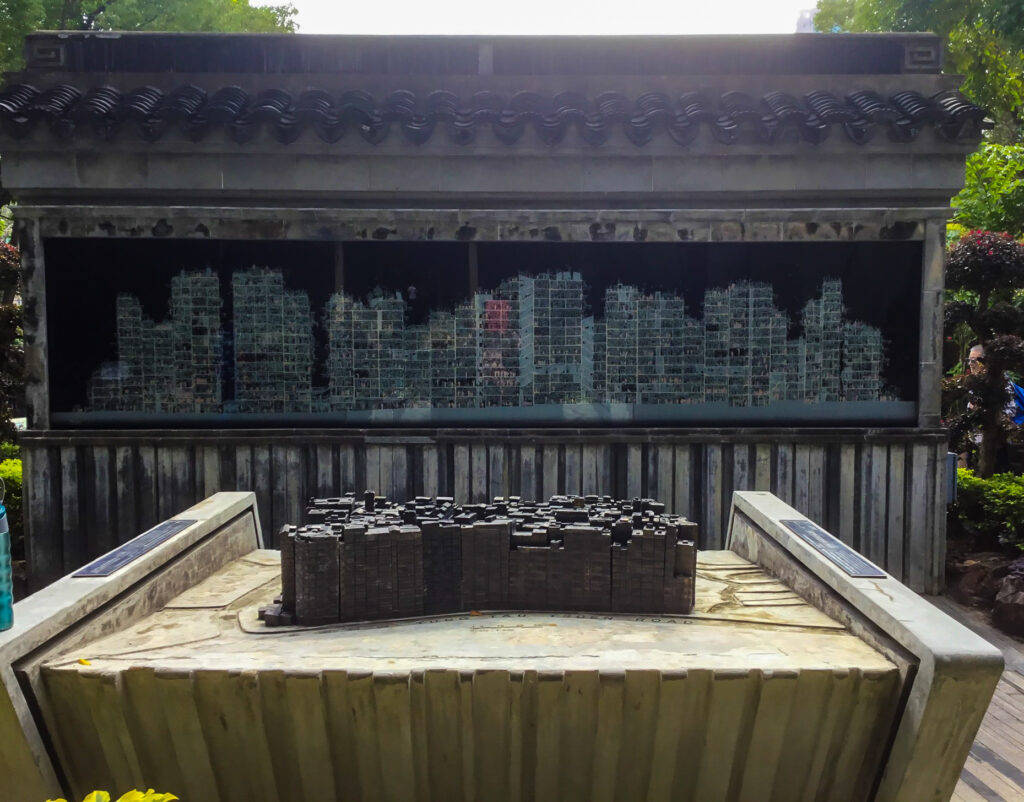A memorial in the New Territories of Hong Kong.