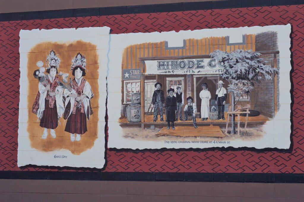 A mural in historic downtown Lodi, California.