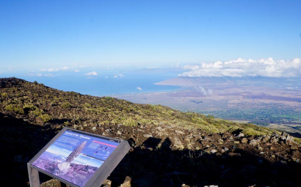 A view Haleakala National Park in Maui, Hawaii.