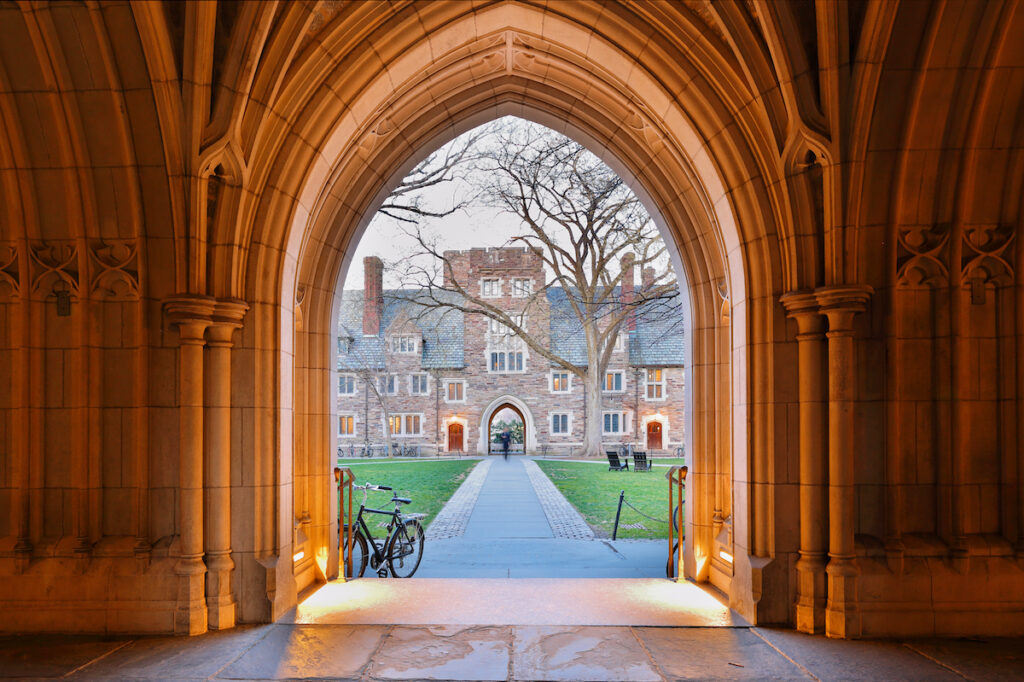 An archway on the Princeton University campus in Princeton, New Jersey.
