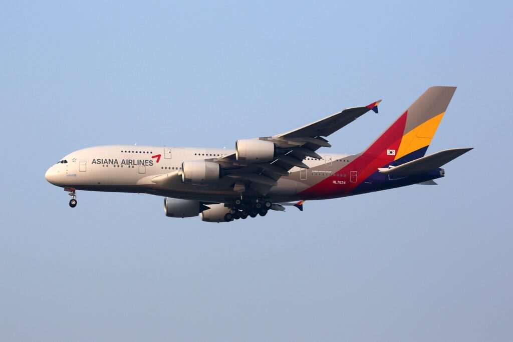 An Asiana Airline plane.