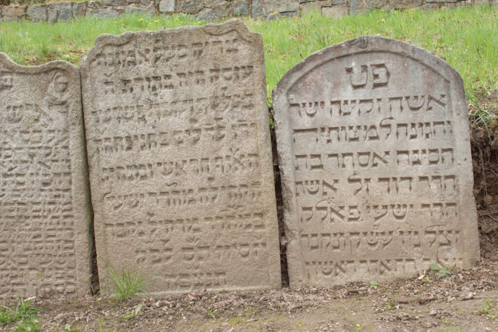 An old Jewish cemetery in Trebic.