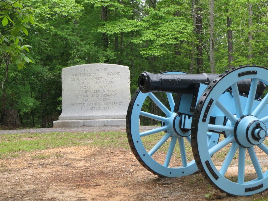 Cannon, Horseshoe Bend National Military Park.