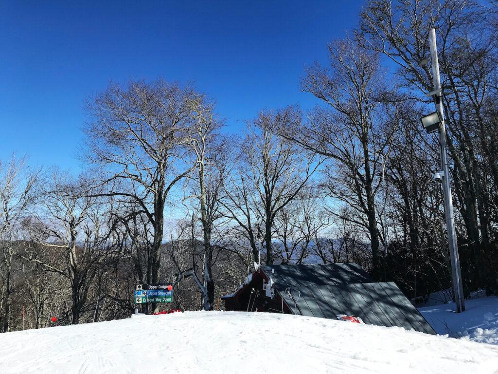 Cataloochee Ski Area in North Carolina.