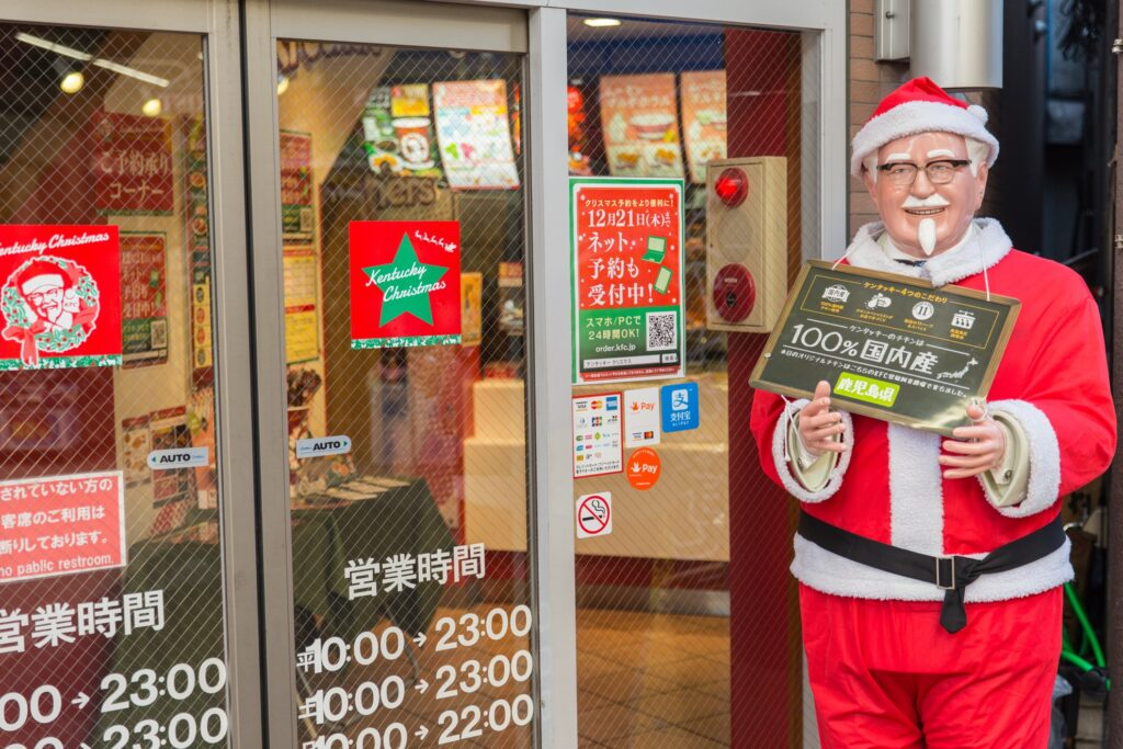 Christmas time at a Japanese KFC.