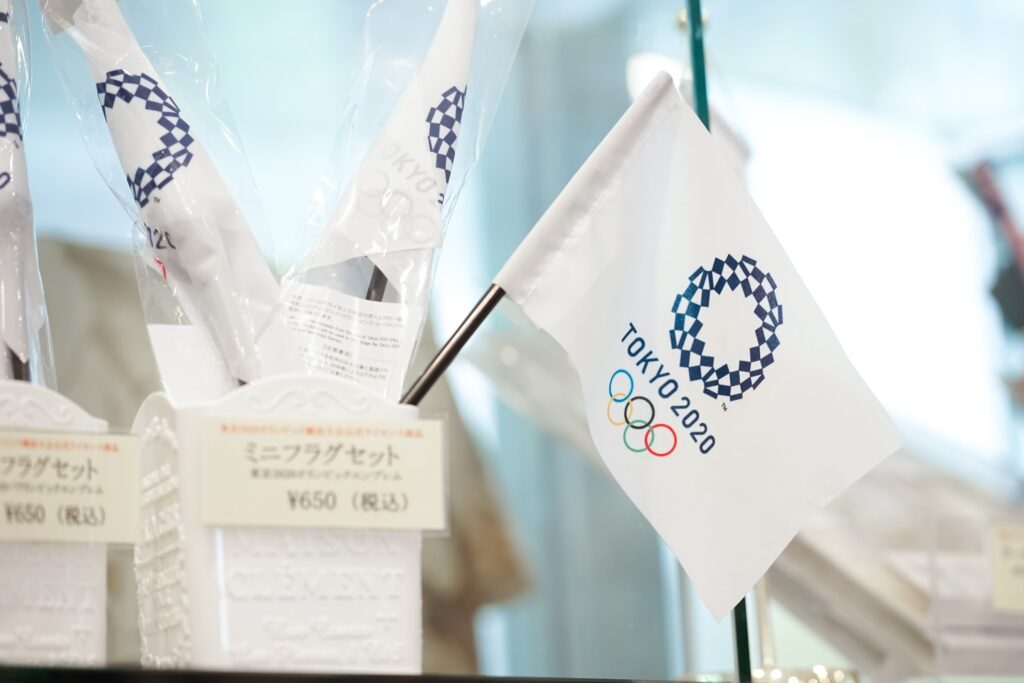 Flags for the 2020 Olympics in Tokyo.