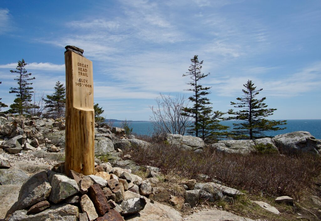 Great Head Trail in Acadia National Park.