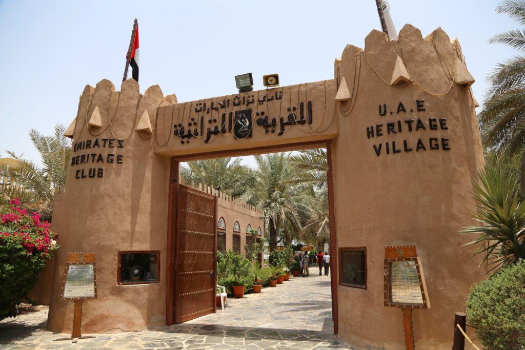 Heritage Village in Abu Dhabi.
