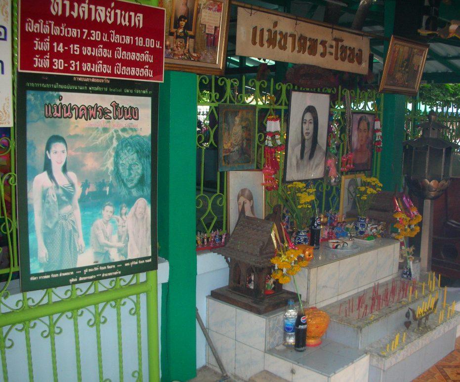Inside Wat Mahabut shrine in Bangkok.