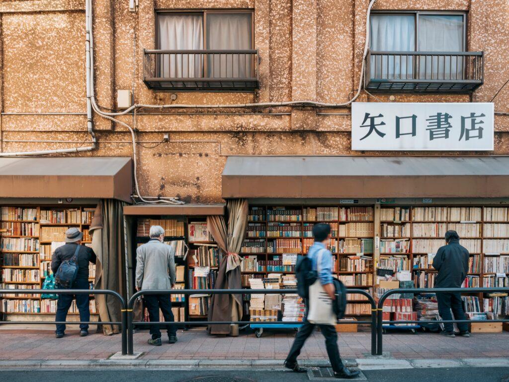 Jimbocho Book Town in Tokyo.