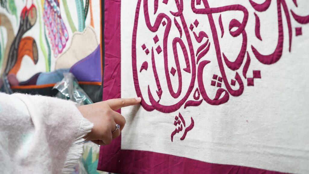 Khayamiya for sale in Egypt.