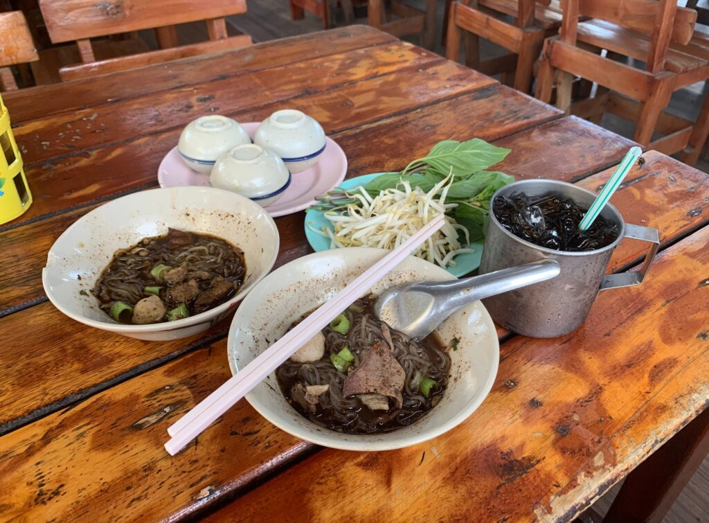 Kway Teow Rua, or Ayutthaya Boat Noodles.