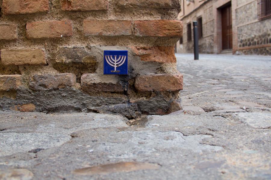 La Juderia, the Jewish quarter of Toledo, Spain.