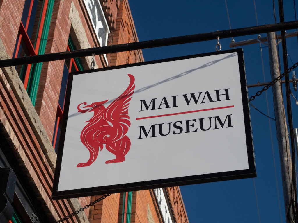 Mai Wah Museum in Butte's Chinatown.