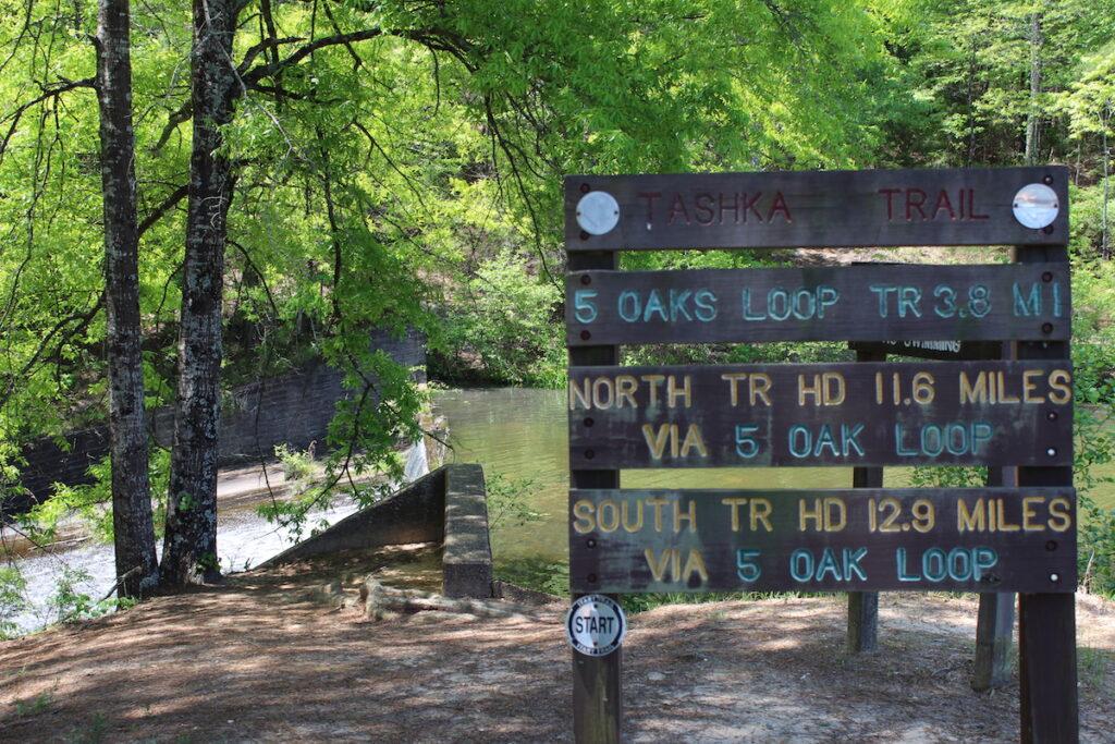 Mountain biking trails at Lake Lurleen State Park.