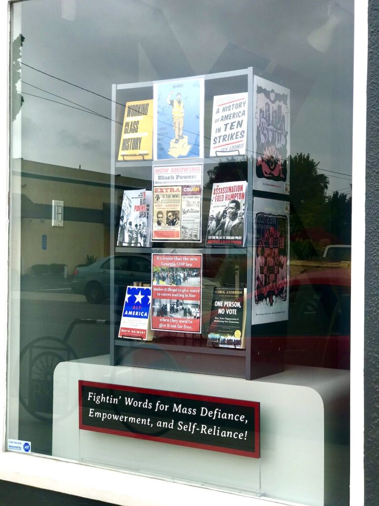 Page Against The Machine display.