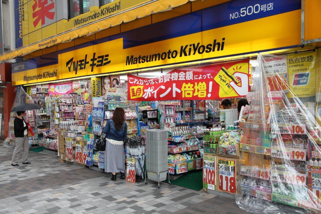 People shopping at Matsumoto KiYoshi in Tokyo