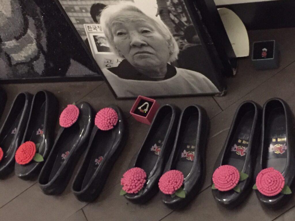 Personal belongings of the comfort women.