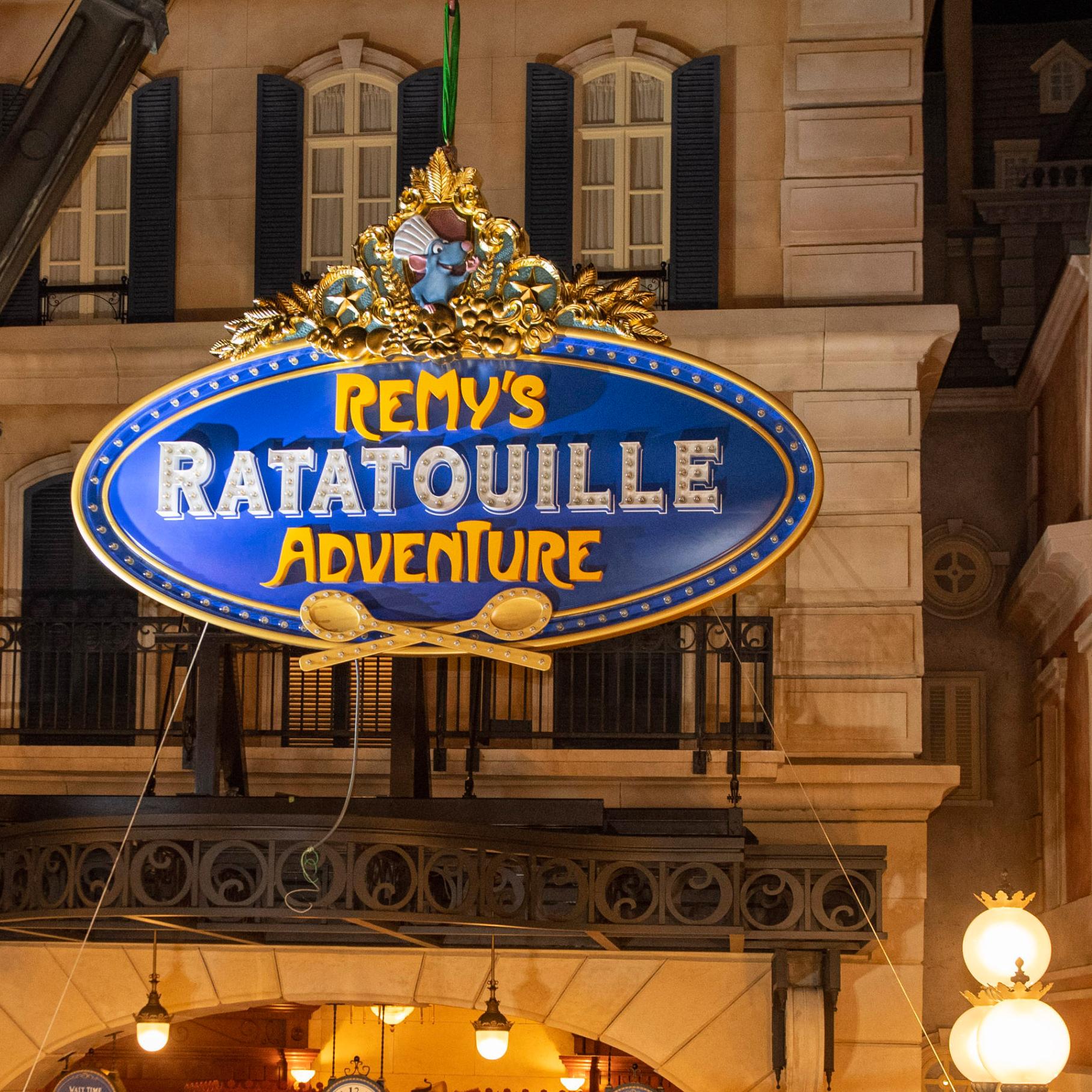Remy's Ratatouille Adventure at Epcot.
