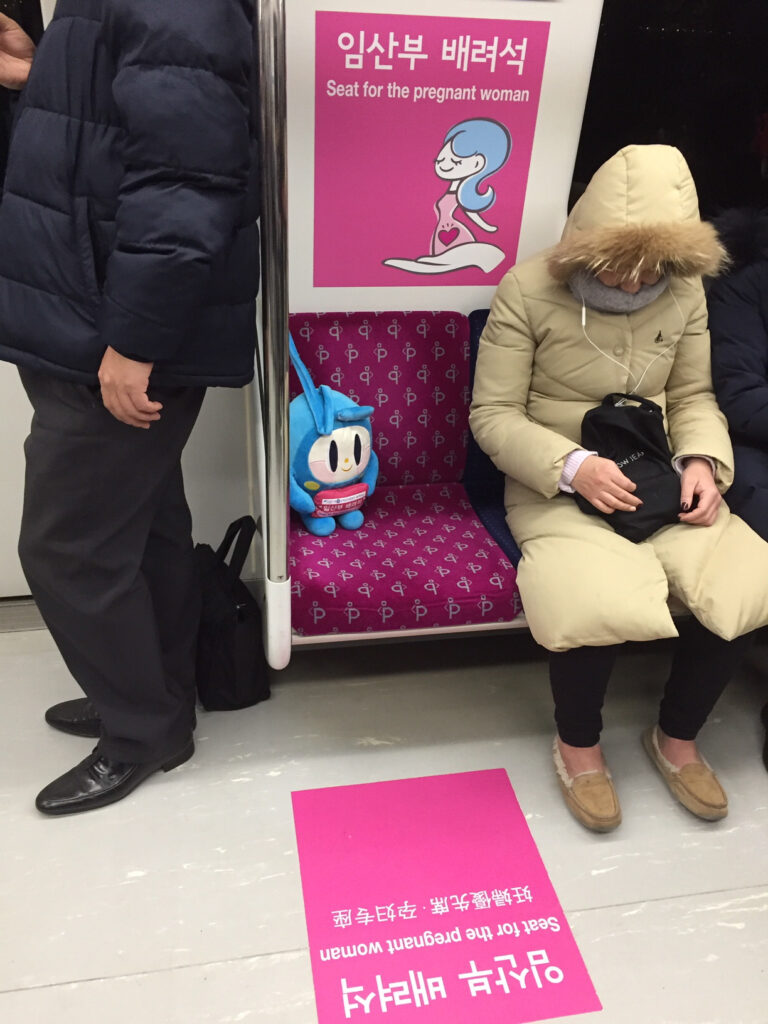 Seat designated for pregnant women.