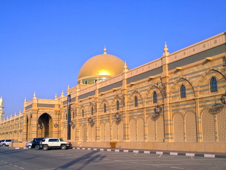 Sharjah Museum Of Islamic Civilization, UAE