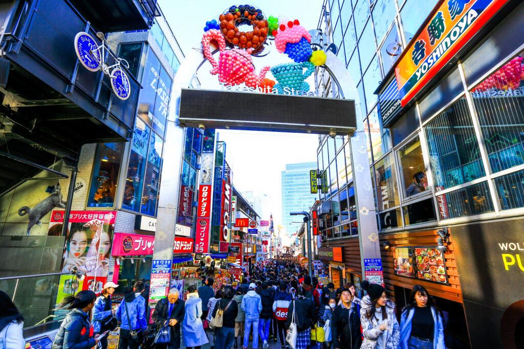 Shoppers in the Harajuku neighborhood of Tokyo