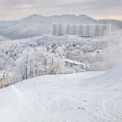Snow at Sugar Mountain in North Carolina.