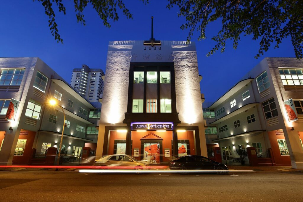 The Aliwal Arts Centre in Singapore.
