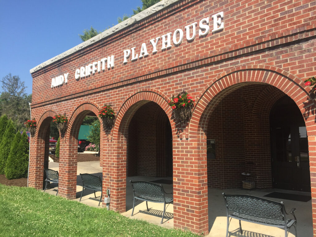 The Andy Griffith Playhouse in Mount Airy.