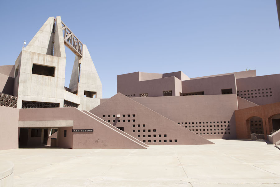 The ASU Art Museum in Tempe, Arizona.