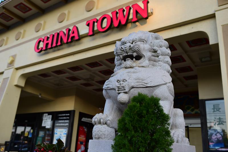 The Atlanta Chinatown Mall.