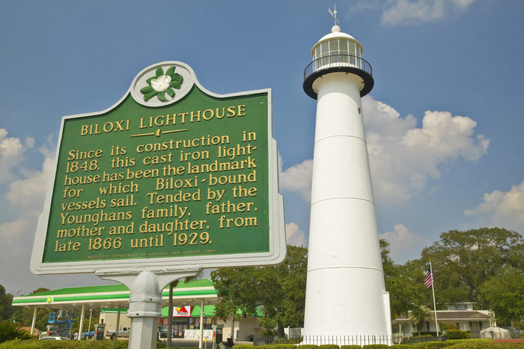 The Biloxi Lighthouse in Mississippi.
