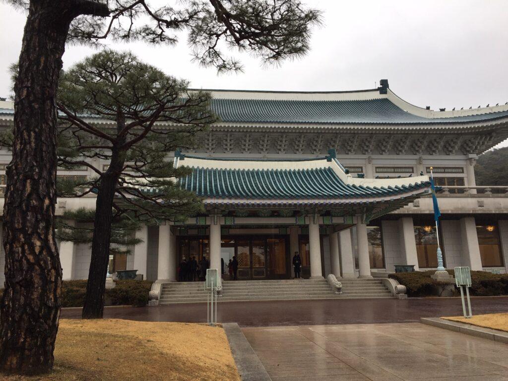The Blue House in Seoul, South Korea.
