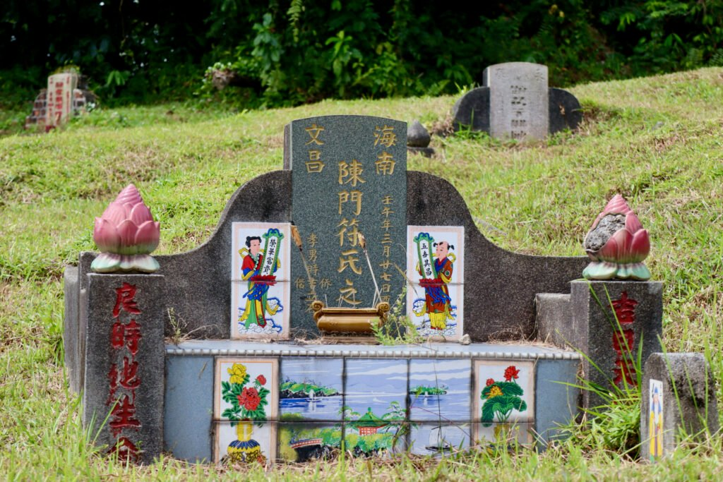 The Bukit Brown Cemetery in Singapore.