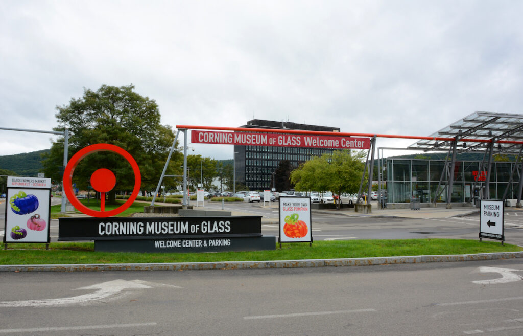 The Corning Museum of Glass in New York.