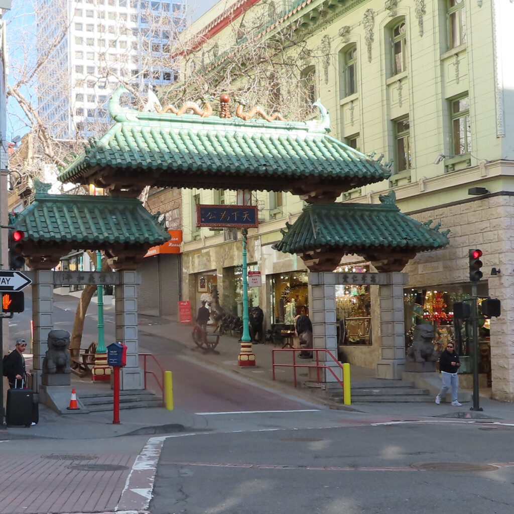 The Dragon's Gate in San Francisco's Chinatown.