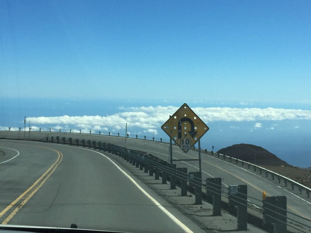 The drive to the top of Mauna Kea in Hawaii.