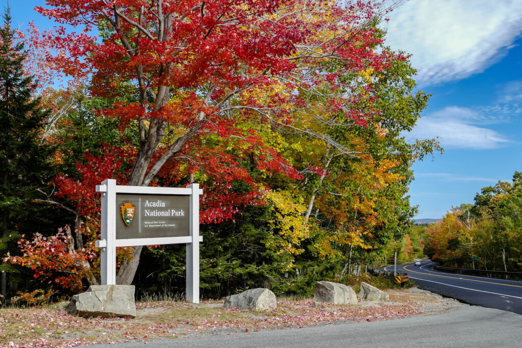 The entrance to Acadia National Park in Bar Harbor.