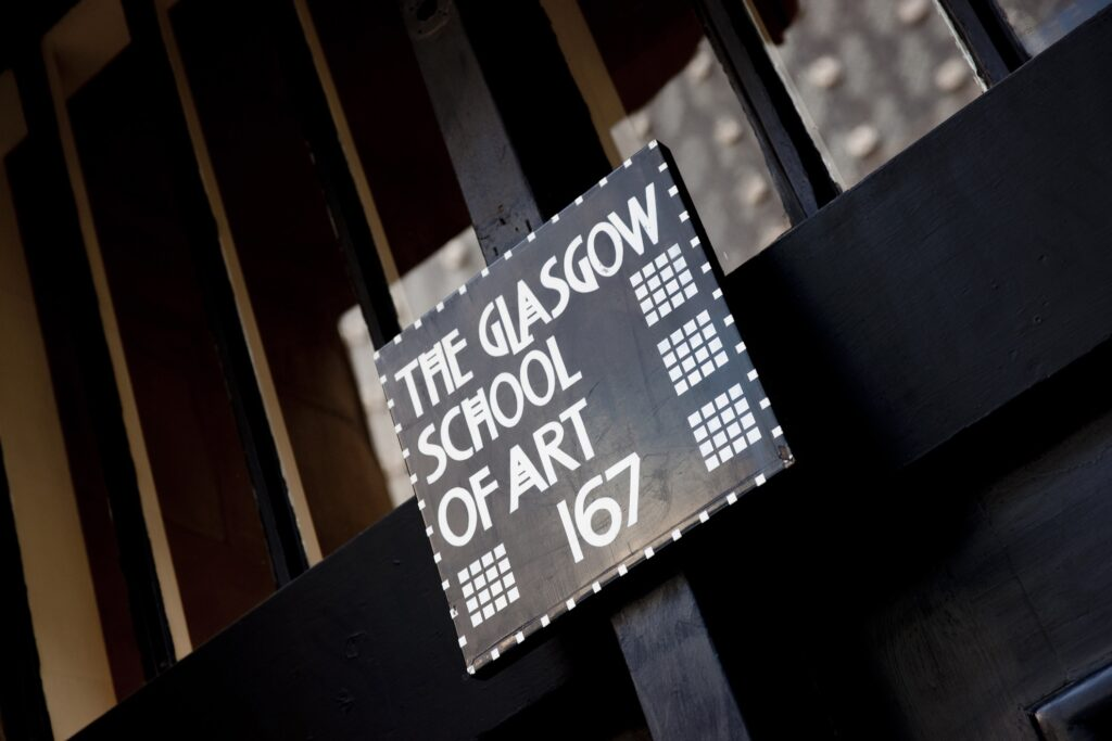 The entrance to the Glasgow School of Art.