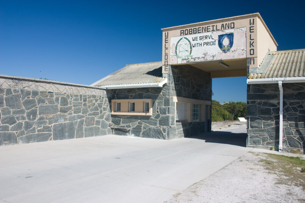 The entrance to the prison at Robben Island